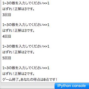 AnacondaでPython開発環境(macOS)の構築をしてみた!