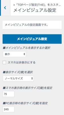 header_4