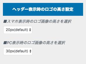 header_6