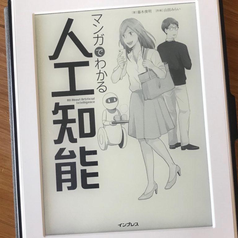 manga_ai