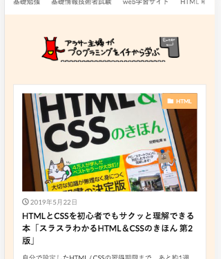 wordpress_css_0