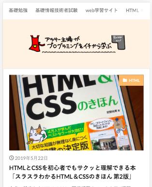 wordpress_css_10